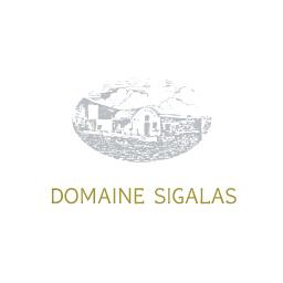 Logo Domaine Sigalas